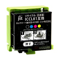 ジット製ICCL81リサイクルインクJIT-NECL81