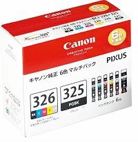 BCI-326+325/6MP純正