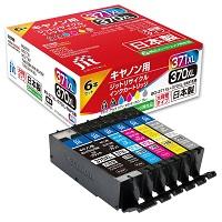 BCI-371+370リサイクルインク(ジット製)