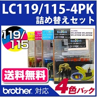 LC119/115-4PK詰め替えセット(エコインク)