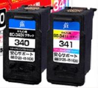 BC-340+341リサイクルインク