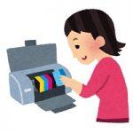 互換インク購入前の注意点