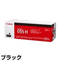 CRG-055(H)