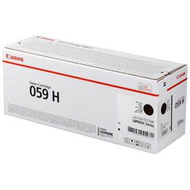 CRG-059(H)