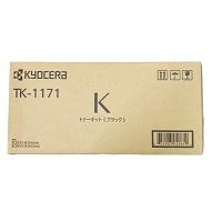 TK-1171ブラックトナーカートリッジ
