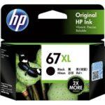 HP67XL/XXL