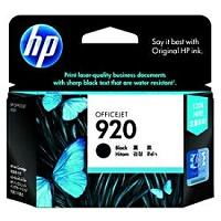 HP920 CD971AA ブラック