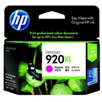 HP920XL CD973AA マゼンタ
