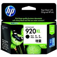 HP920XL CD975AA ブラック増量