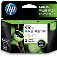 HP 920(XL)