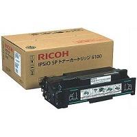 IPSiO SP トナーカートリッジ 6100(H)